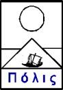 logo-polis-gr